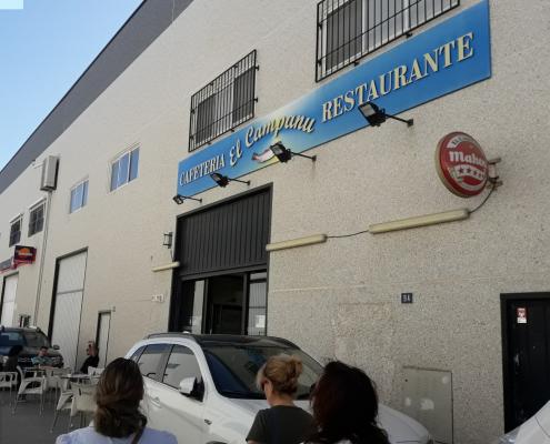 restaurante el campanu ciempozuelos